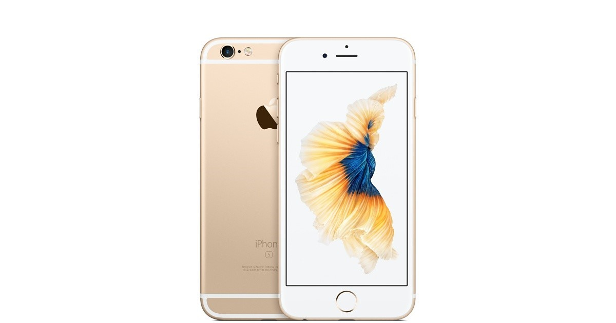 Afbeeldingen van Apple iPhone 6S  32GB Gold + TKH