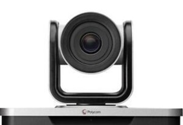 Afbeeldingen van Poly EagleEye Video Conferencing Camera